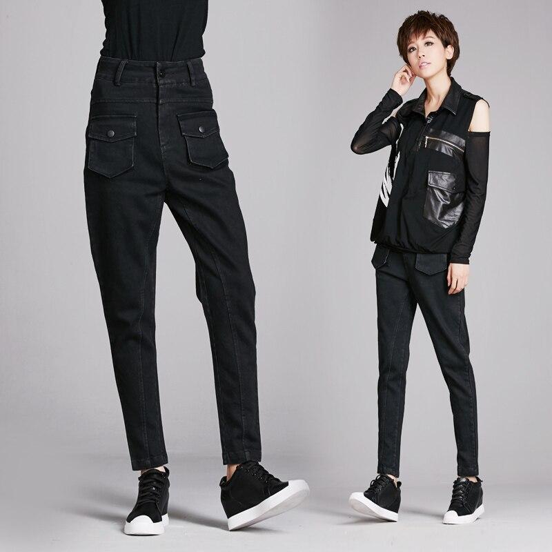 New 2018 Spring Casual Women Big Pockets harem pants High Waist Loose Straight Light Watered Black Jeans Retro Denim Slim Pants