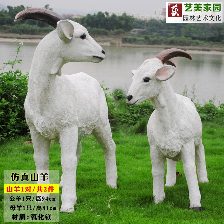 Garden Ornaments Outdoor Courtyard Villa Decorations Simulation Animal Sculpture Crafts Large Sheep Goat In Figurines Miniatures From Home On