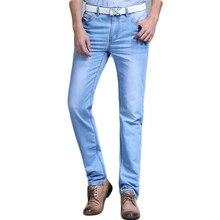2383d99228a Большая Распродажа Весна Лето Джинсы Utr тонкие бесплатная доставка 2018 мужские  модные джинсы мужские брюки одежда