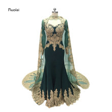 ФОТО    Blue Gold Beading Off The Shoulder Mermaid Sexy With Jacket mal Long Celebrity Dress  Evening Party Prom