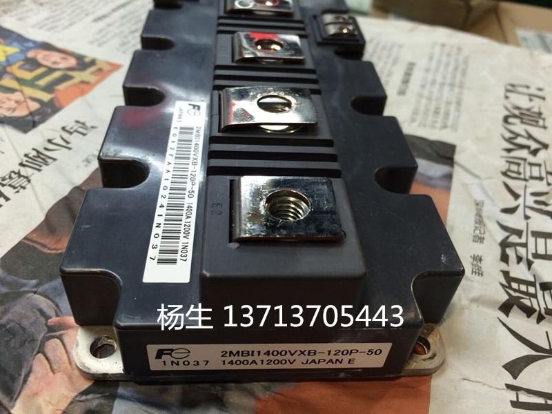 2MBI1400VXB-120P-50 2MBI900VXA-120P-50 --RXDZ