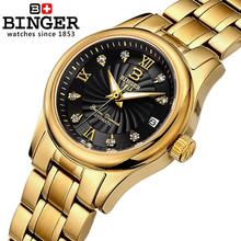 Switzerland BINGER Women's watches luxury18K gold Mechanical clock full stainless steel Waterproof Wristwatches B-603L-7