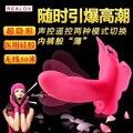 2016 borboleta silicone G Spot e Clitóris plugue JiuAi Nova chegada vibração sex toys produtos para mulheres voz contral