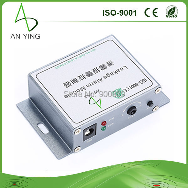 Aluminum case easy to operate water leak detection system water leak alert/water leak alarm intelligent detection system water leak detection equipment water leak detection devices water leak detection