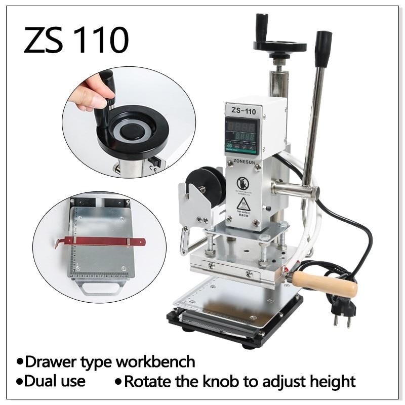 ZS110
