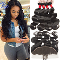 Brazilian Body Wave Lace Frontal Closure With Bundles Vip Beauty Brazilian Virgin Hair Body Wave With Closure Human Hair Weave