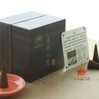Agalloch eaglewood incense cones.24 cones+22 min.Herbal incense.Famous gucheng incense.Natural woody aroma,best quality assured.