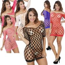 Hot Plus Size Women's Sexy Lingerie Bare shoulder Fishnet Dress Women Baby Doll Underwear Erotic Lingerie Elastic Sexy Costumes