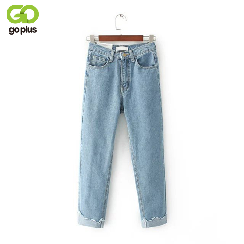 2017 Boyfriend Jeans Harem Pants Women Trousers Casual Plus Size Vintage Denim Pants High Waist  Blue Jeans Women Vaqueros C3828 casual vintage ripped denim jumpsuits suspender trousers high waist ladies winter long pants blue boyfriend jeans for women