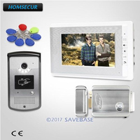 HOMSECUR 1V1+Electric Lock 7inch TFT Video Door Phone Intercom System with LCD Color Screen for Home Security