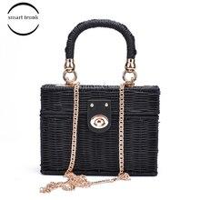 Summer Beach Square Box Straw Handbag Lock Chain Strap Black Shoulder Bag Women Hand-woven Messenger For Lady Bolsa Feminina