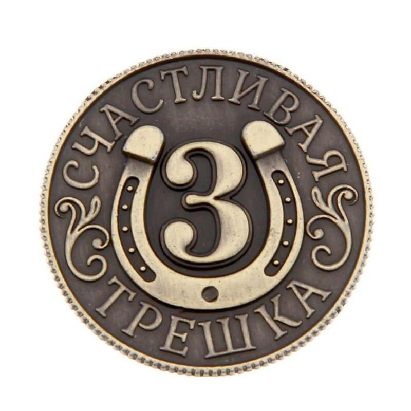 font b 2017 b font font b New b font Coin For Good Luck Wealth