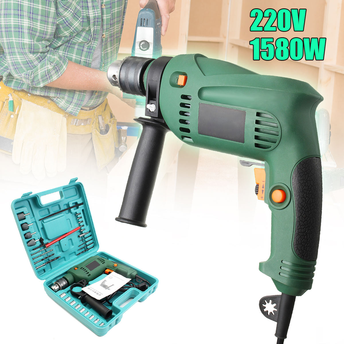 220V Power Corded Drill Kit Electric 1580w   Metal Chuck V/Speed Forward Reverse With Mini Drill Grinding Wheel Hand Tools220V Power Corded Drill Kit Electric 1580w   Metal Chuck V/Speed Forward Reverse With Mini Drill Grinding Wheel Hand Tools