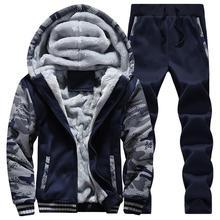 Спортивный костюм для мужчин, спортивный флисовый толстый с капюшоном, повседневный спортивный костюм, мужская куртка+ штаны, теплый мех внутри, зимняя Толстовка