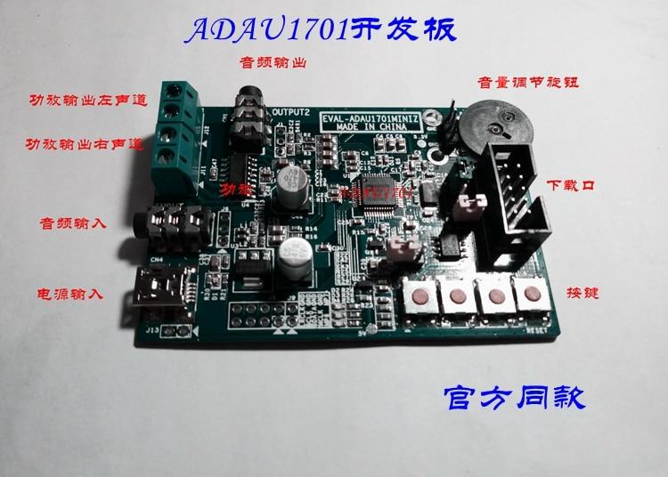 Network Cards Networking Adau1701 Development Board Eval-adau1701miniz Demand Exceeding Supply