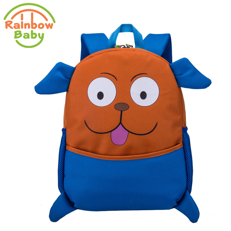 Rainbow Baby Funny Dog Kids Babys Bags Anti Lost School Bags for 2 8 Years Boys