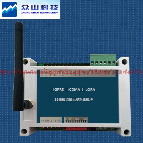 GPRS/CDMA/LORA0-20mA Or 4-20mA Signal 16 Channel Current Mode Analog Wireless Acquisition Module