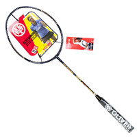 Professional Badminton Rackets with Carbon Fiber Aairplan Badminton Racket For Racquet Sports Two color Racquets Free shipping