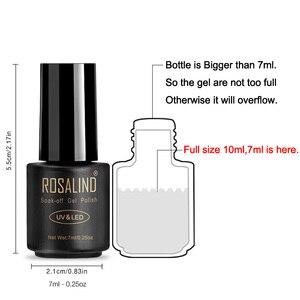 Image 4 - ROSALIND топ и база для ногтей каучуковая база праймер для ногтей  для ногтей и база 7 мл все для маникюра гель лак для ногтей