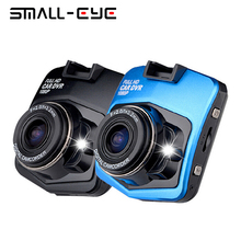 SMALL-EYE Novatek Car DVR Camera Dashcam 1920×1080 Full HD 1080p Video Registrator Recorder G-sensor Night Vision Dash Cam 8014