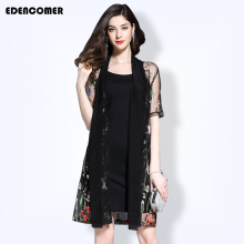 Heavy Industry  Embroidery Vestidos Plus Size Vintage Bobycon Two Piece Suit Camis Lining Dress Scarf Out Wear Women's Dresses