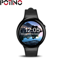 POTINO I4 Air Smartwatch Android 5.1 2GB 16GB 2MP WIFI 3G GPS Heart Rate Monitor Bluetooth 4.0 MTK6580 Quad Core Smart Watch