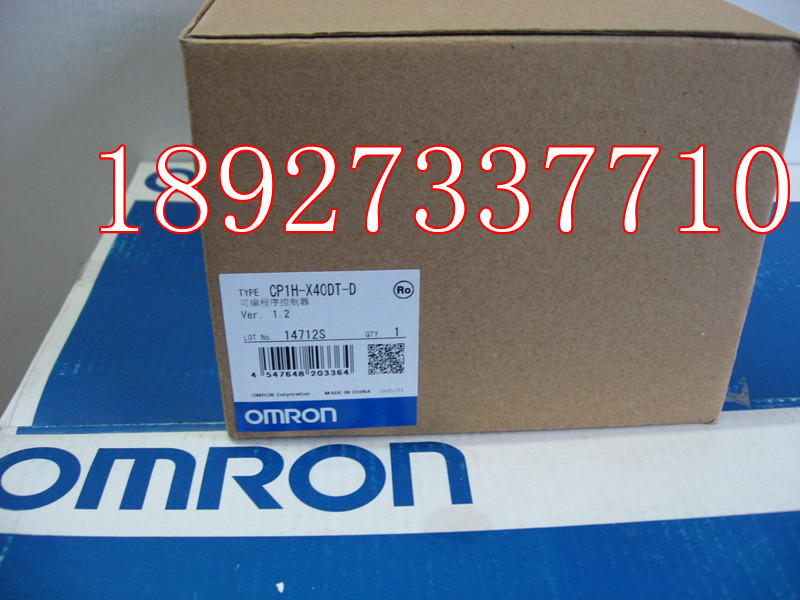 [ZOB] New original omron Omron programmable controller relay CP1H-X40DT-D [zob] 100% new original omron omron proximity switch e2e x10d1 n 2m