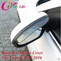 Горячие Зеркало Заднего Вида Крышки Зеркало Заднего вида Наклейка Автомобиль Дождь Козырек Для Hyundai Tucson 2015 2016 Аксессуары