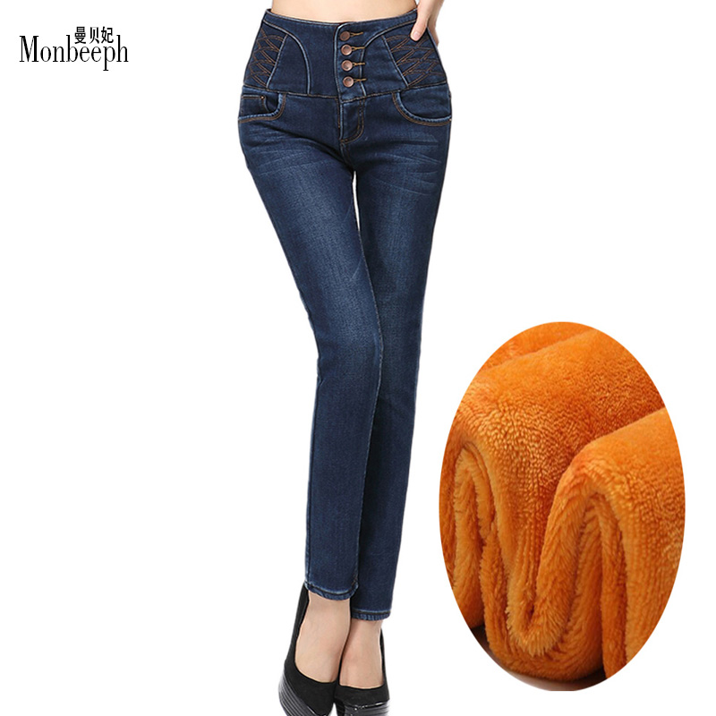 plus size S-4XL plus thick velvet winter Skinny Jeans Women Pencil Jeans for Women Slim high waist Jeans OL Trousers Denim Pants