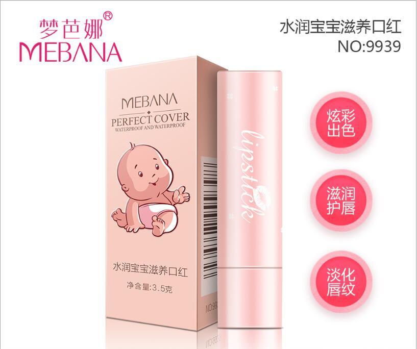 DreamBana Makeup Brand Shuirun Baby Nourish Lasting Hair Lock Lipstick