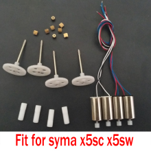 Syma X5SC X5SW Orginal Motor And Gear Metal OR Plastic Gear Replacement Spare Parts Accessories For X5HC X5HW Helicopter Drone(China)