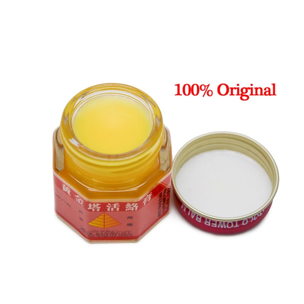 100% Original Vietnam Gold Tower Balm Salve Pain Relieving Patch - Sundhedspleje - Foto 4