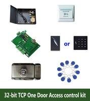 RFID 32 разрядный комплект контроля доступа, Tcp/Ip одной двери контроля доступа + powercase + умный немой замок + ID reader + кнопка + 10, sh: kit T09