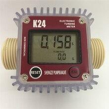 K24 красный электронный турбины расходомер