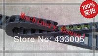 10*20mm cadena de transmisión de transmisión de cadena de plástico tanque de plástico de plástico