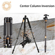 QINGZHUANGSHIDAI QZSD Q666C 4 sections Carbon Fiber Tripod Camera Portable Tripod For Camera Ball Head Monopod Digital