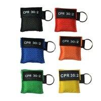500 шт./лот Новый CPR реаниматор маска CPR 30: 2 уход за кожей лица щит брелок с односторонним клапан рот в рот мини CPR маска для здоровья