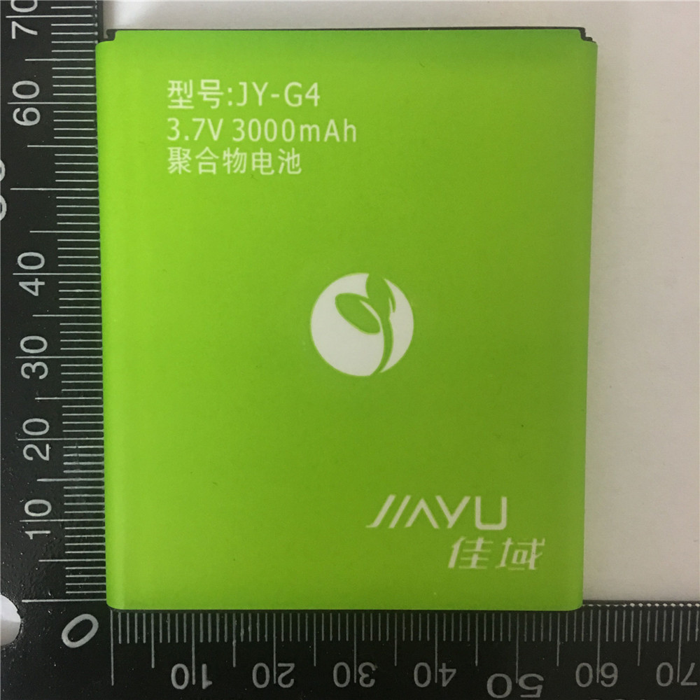 2018 Li-ion 3000mAh Bateria Para JIAYU G4 G4S JY-G4 G4c G4T JYG4 JY G4 Substituição de Baterias de Telefone Celular 3.7V bateria de Recarga