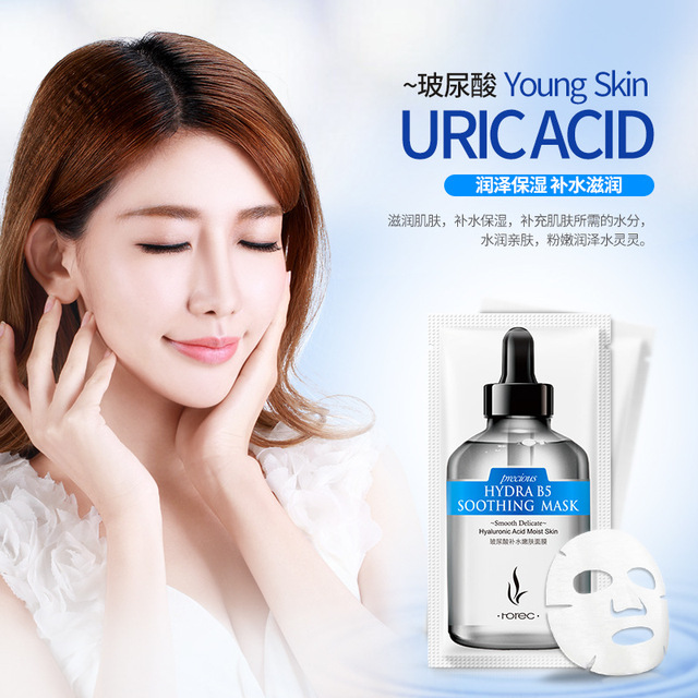 Hyaluronic acid face for mask Whitening Moisturizing Wipes korean facial Mask fabric sleep Oil-control Acne Anti-Aging skin care 2