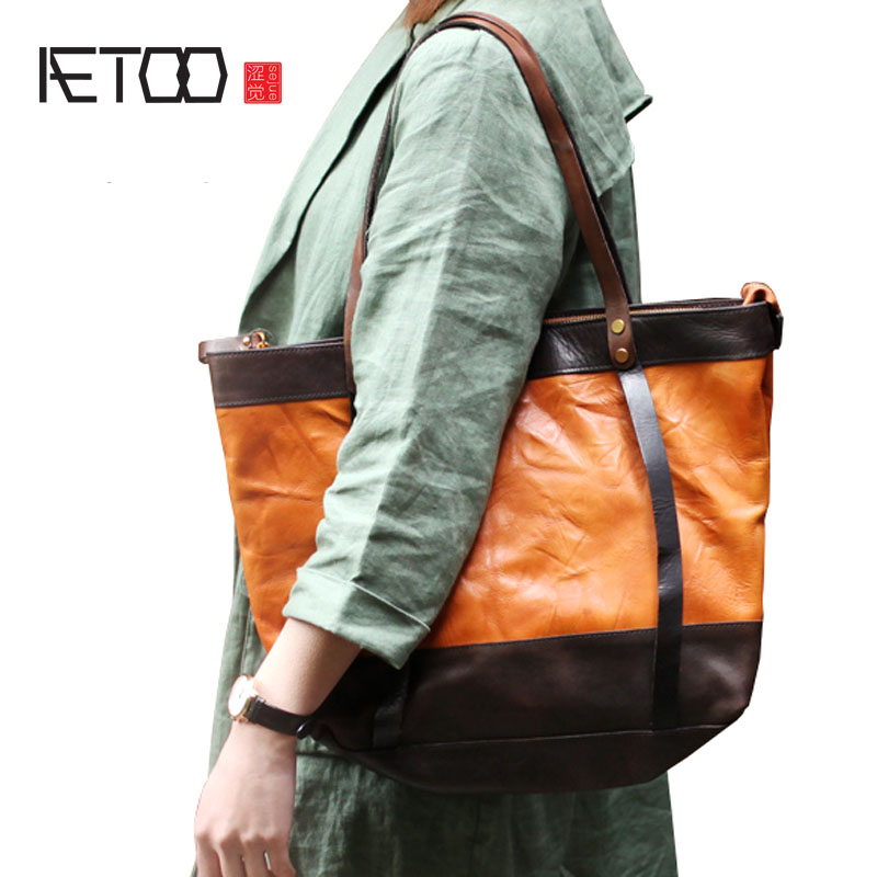 534c760a66f2 aetoo vegetable tanned leather hit color zipper tote bag handmade old  handbag original art retro shoulder bag