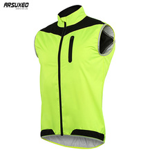 ARSUXEO Men's Cycling Vest Windproof Waterproof MTB Bike Bicycle Vest Breathable Reflective Clothing Cycling Jacket 17V2