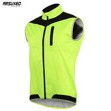 ARSUXEO мужская жилетка для велоспорта ветрозащитная водостойкая MTB велосипедная жилетка дышащая Светоотражающая одежда велосипедная куртка 17V2