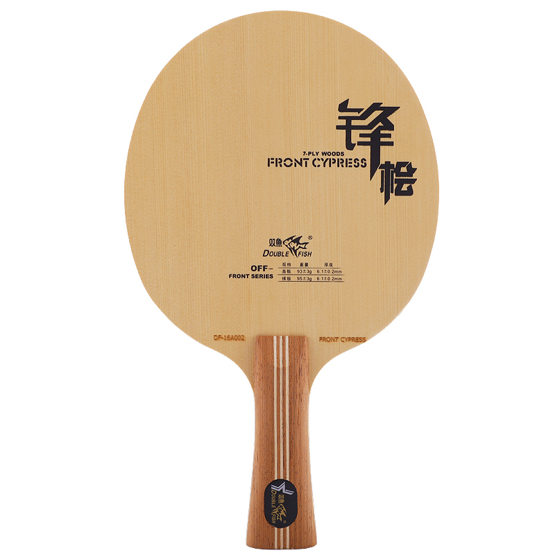 Double fish FRONT cypress wood composite Carbon fiber OFFENSIVE professional table tennis PINGPONG racket blade racquet paddle table