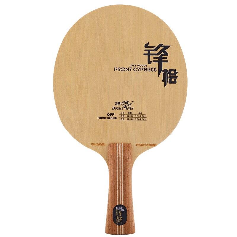 Double poisson avant cyprès bois composite fibre de carbone OFFENSIVE professionnelle tennis de table raquette de ping-pong lame raquette