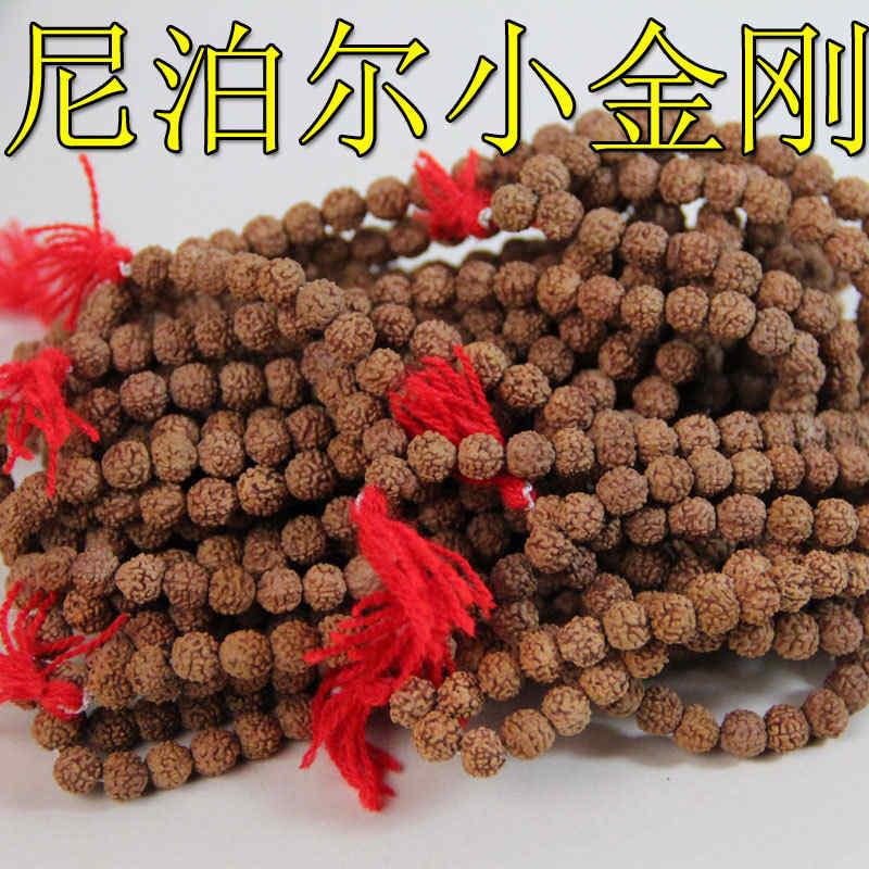 BRO826 Tibétain 108 Kingkong Bodhi Graines Méditation Prière Mala Népal Rudraksha Bodhi bracelet avec le Gland pour Homme