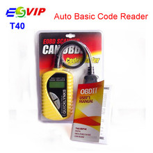 5pcs DHL free OBD2 Scanner Auto Basic Code Reader QUICKLYNKS T40 Multi-language CAN OBDII Scanner Auto Diagnostic Tool OBD2 EOBD