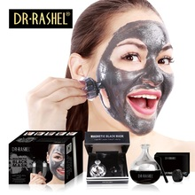 DR RASHEL  Hot Selling Black Mud Magnetic Face Mask Skin Care Collagen Blackhead Remover Magnet Facial