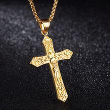 Мужское ожерелье винтажное золотого цвета с подвеской крестом