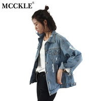 MCCKLE Women S Hole Jeans Jacket Turn Down Basic Jackets Coats 2017 Autumn Winter Blue Denim