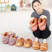 Реалистичные запеченные тапочки на каблуке; плюшевые тапочки с набивкой еды; домашние тапочки для больших детей; для мальчиков и девочек; зимняя теплая обувь для взрослых